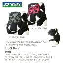 Yonex spt2050