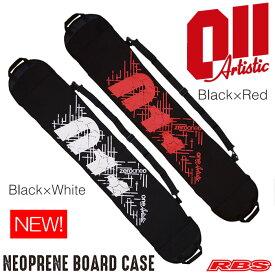 011 Artistic NEOPRENE BOARD CASE BLACK×RED BLACK×WHITE ネオプレーン ボードケース スノーボード ソールカバー 2019 日本正規品