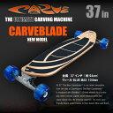Carveblade_01