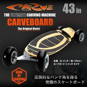 CARVE BOARD THE WAVE color NATURAL