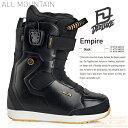 Deeluxe_18_empirebl1