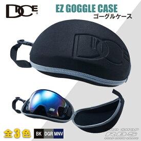 DICE ゴーグルケース EZ GOGGLE CASE 【ダイス ハードケース 18-19】【スノーボード スキー】【日本正規品】【即納】