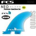 Fcs_2_perform_qr_ng