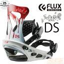 Flux_18_ds_sdr_01