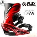 Flux_18_dsw_red
