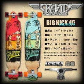 グラビティー BIG KICK 45 ビックキック GRAVITY SKATEBOARDS BK-45 ORANGE/BLUE 【ロング スケートボード ロンスケ 】【日本正規品】【あす楽 送料無料】