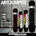 Nov_18_artjump_01