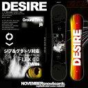 Nov_18_desire_01