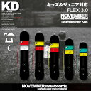 Nov_18_kd_01