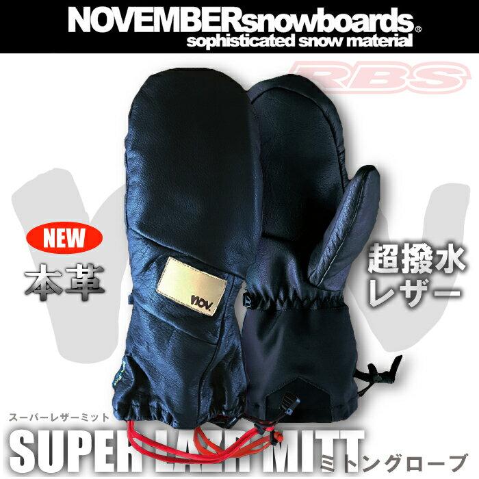 17-18 NOVEMBER グローブ SUPER LAZR MITT スーパーレザーミット 【ノーベンバー ノベンバー】【スノーボード ミトングローブ】【日本正規品】【送料無料】