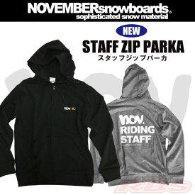 17-18 NOVEMBER パーカ STAFF ZIP PARKA ブラック/グレー 【ノベンバー スノーボード】【ジップパーカー】【日本正規品】