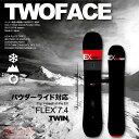 Nov_18_twoface_01