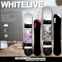 Nov_18_whitelive_01