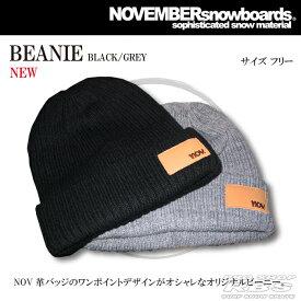 18-19 NOVEMBER BEANIE BLACK/GRAY ビーニー ニットキャップ 【ノベンバー スノーボード】【日本正規品】