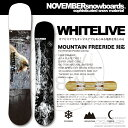 18-19 NEWMODEL NOVEMBER ノーベンバー WHITELIVE ホワイトライブ 145-158 送料無料・チューンナップ無料 スノーボー…