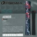 Ogasaka 18 armor 01