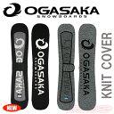 Ogasaka_18_knitc_01