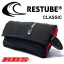 RESTUBE (レスチューブ) Classic (クラシック) Coral Red 日本正規品 送料無料 【水難 水害 救命 救助 災害 防災 レ…