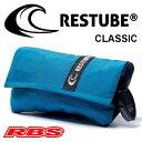 RESTUBE (レスチューブ) Classic (クラシック) Sea Blue 日本正規品 送料無料 【水難 水害 救命 救助 災害 防災 レ…