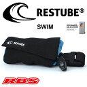 Restube swim bicemin