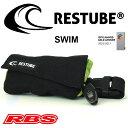 Restube swim boasis