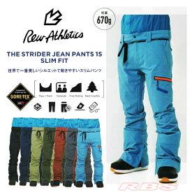 18-19 REW STRIDER パンツ SLIM FIT スリムフィット GORE-TEX ゴアテックス 【スノーボード ウェア 2019 ストライダー 】【日本正規品 送料無料】