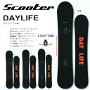 Scooter_18_daylife_1