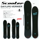 Scooter_18_dlv_01