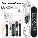 Scooter_18_luxon_01