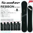 Scooter 18 rebbon 01
