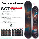 Scooter_18_sct_01