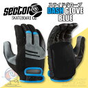 Sector9 dash glove