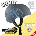 Sector9 helmet pec