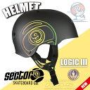 Sector9 helmet per
