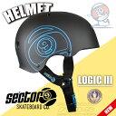 Sector9 helmet pesb