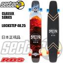 Sector9 ls 4825
