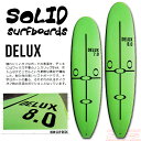 Solid_s_delux_01