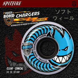 SPITFIRE ウィール 80HD CHARGERS CONICAL CLEAR 54mm/56mm/58mm 【スケートボード ソフト ウィール】【スピットファイア】【日本正規品】【あす楽】715005
