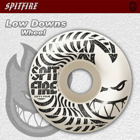 SPIT FIRE WHEEL 【スピットファイヤー ウィール】LOW DOWNS 50mm/52mm/54mm【スケートボード ウィール】【スピットファイア】【日本正規品】【あす楽】