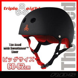 トリプルエイト ヘルメット スケートボード用 カラー HEED BLACK サイズ XXL【TRIPLE8 HELMET】【RUBBER HEED BLACK 日本正規品】