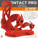 Union_17_contactp_or