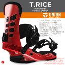 Union_17_trice_r_01