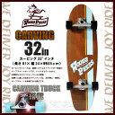 WOODY PRESS 32インチ BROWN ブラウン WOODY32-CARVING カービング モデル 【ウッディプレス】【スケートボード クル…
