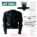 Yonex_18_bpc_01