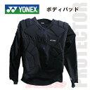 Yonex_p_bp_03