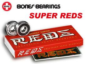 BONES ベアリング SUPER REDS 【BEARING】【ボーンズ スーパーレッズ】【日本正規品 あす楽】