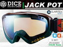 Dice_1213_jack_g1