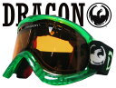 Dragon_green