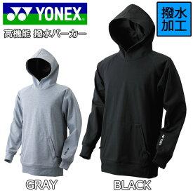 YONEX PARKA ヨネックス パーカー 【スノーボード ウェア 防水 撥水 19-20】【送料無料 日本正規品】