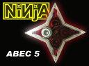 Ninja_b5